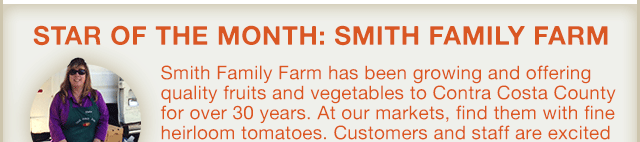 Star of the Month: Smith Family Farm